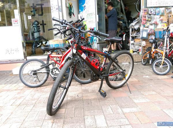 飛馬動力單車