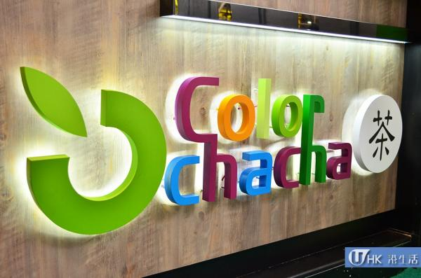 Color ChaCha