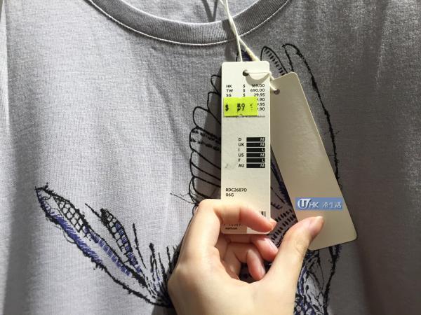 ESPRIT outlet(MegaBox)