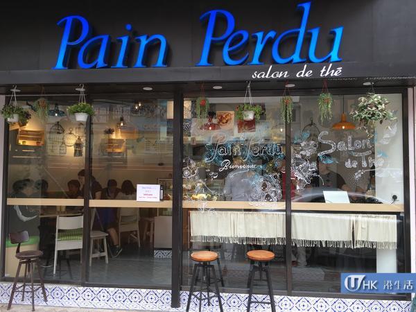 Pain Perdu Salon de Thé