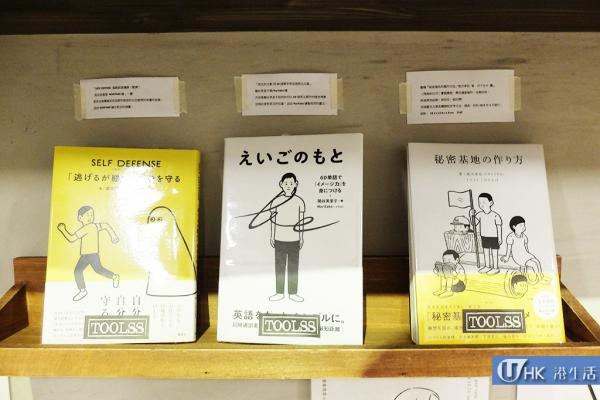 TOOLSS(葵芳店)