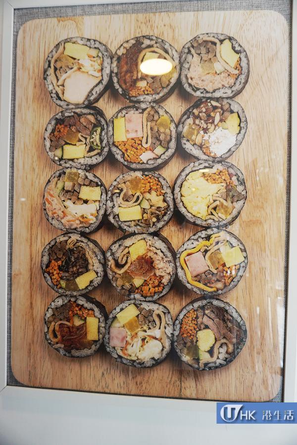 炭火紫菜包飯