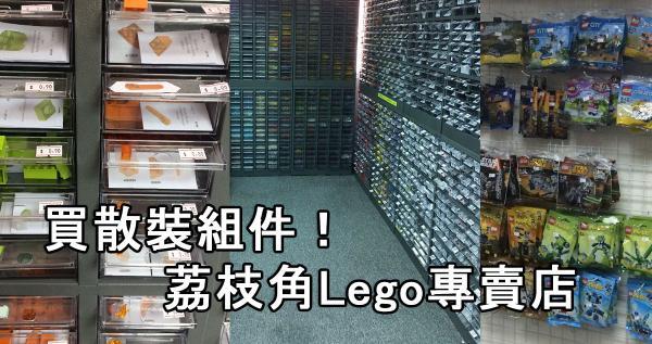 Onlyforfun - lego