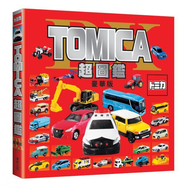 TOMICA探知館