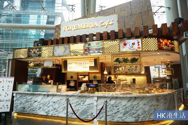 iCREMERiA Cafe