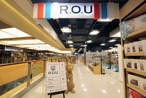 R.O.U(九龍灣店)