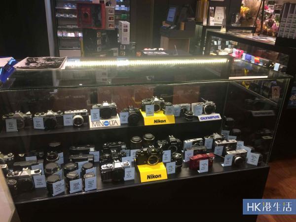 Imageplayground Camera shop