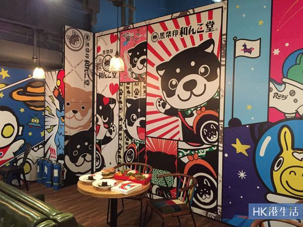 Comic Park & Cafe