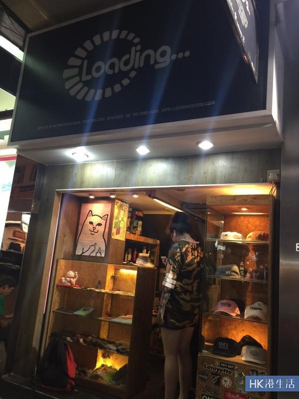 Loading...Store