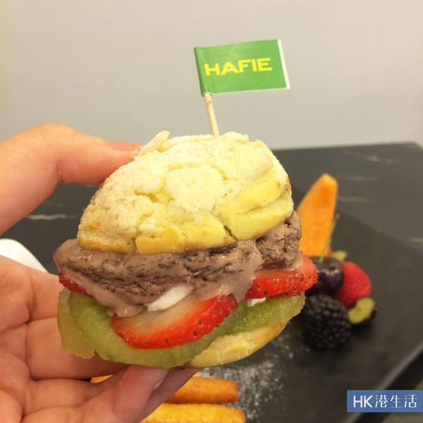 HAFIE