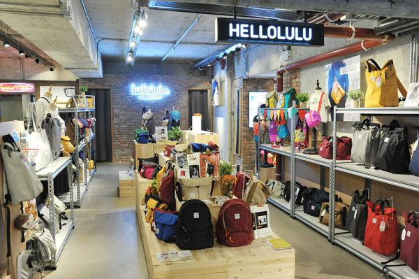 Hellolulu專賣店