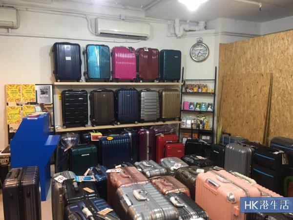 Luggage Terminal
