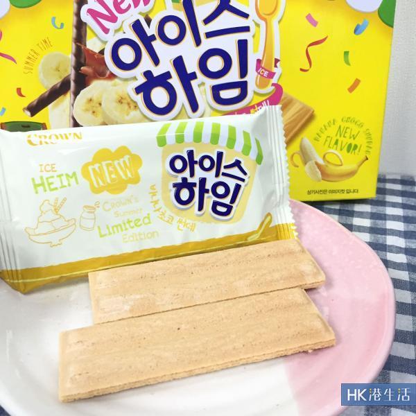 韓國限定新品!香蕉朱古力威化條