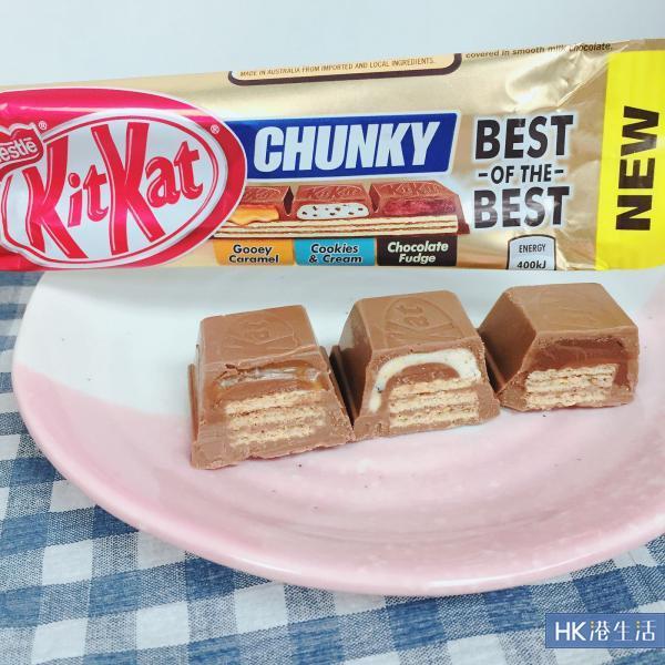 1條滿足3個願望!KitKat新出三味朱古力條