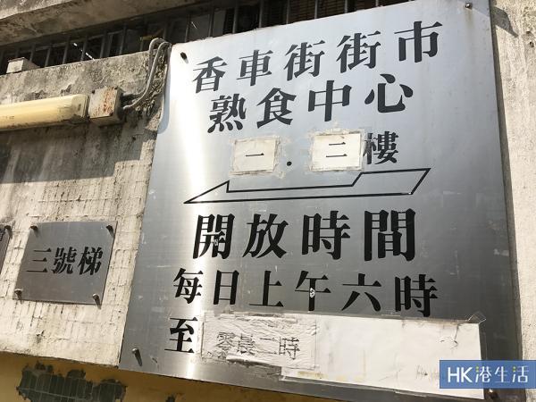 豬軟骨、炸雞有驚喜!荃灣人氣雲南米線店回歸