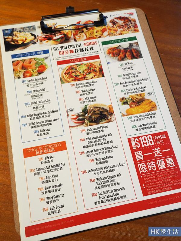 $110有找任飲任食!銅鑼灣美國菜餐廳開業優惠