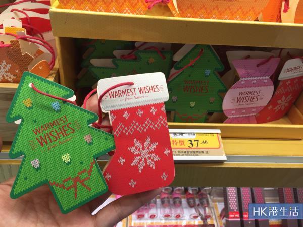 $100內聖誕禮物精選、交換禮物
