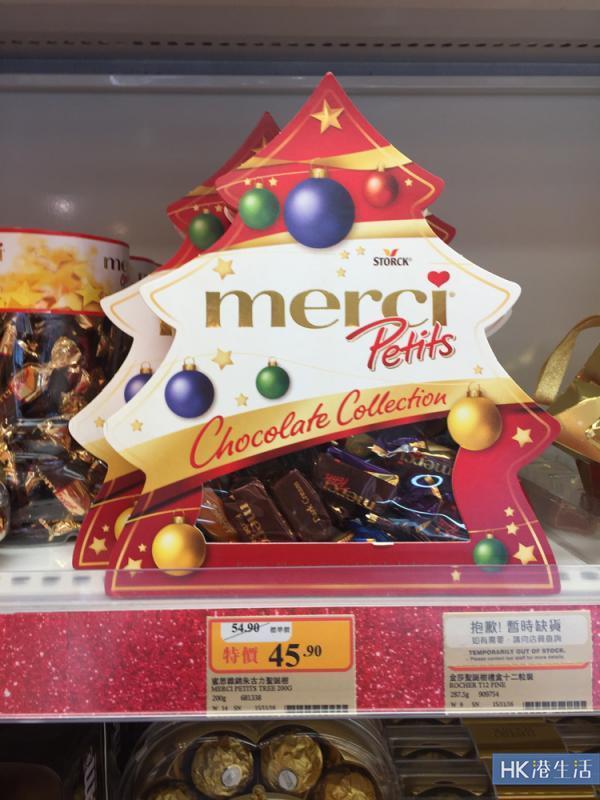 聖誕禮物精選、交換禮物