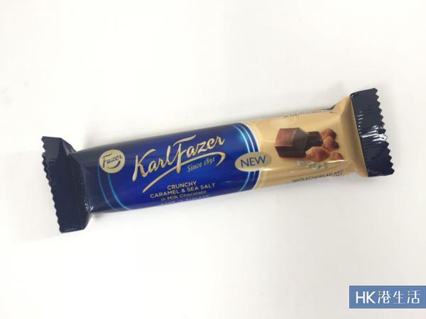 香港也能買到!芬蘭人氣品牌朱古力Fazer