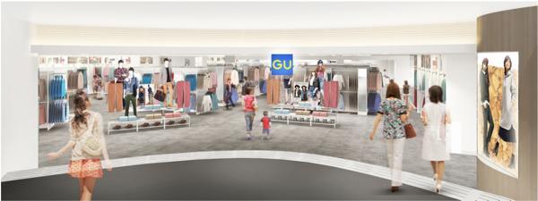 日本平價服飾品牌GU即將登陸香港
