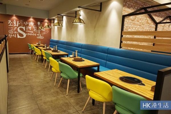 韓國餐廳Kim's Spoon九龍灣旗艦店韓式鐵板大餐