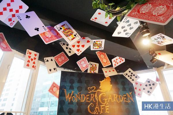 走入童話世界!夢遊愛麗絲Cafe