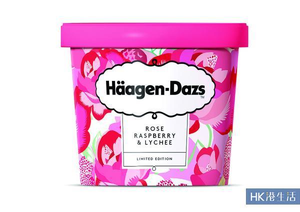 預告新口味加盟!Häagen-Dazs花味雪糕回歸