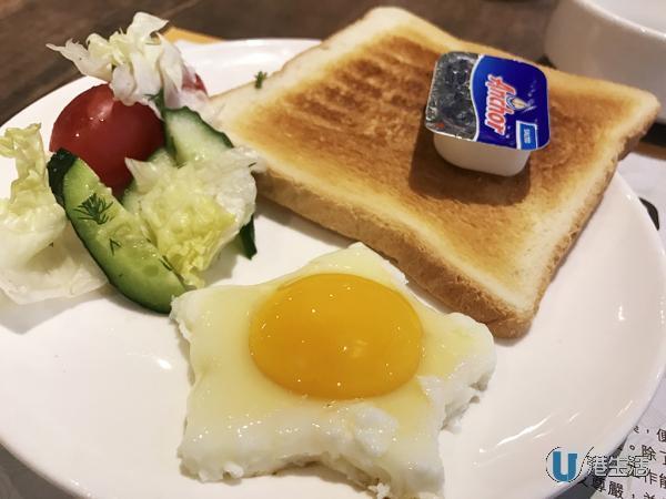 自製星星煎蛋!太古$35任飲任食自助早餐