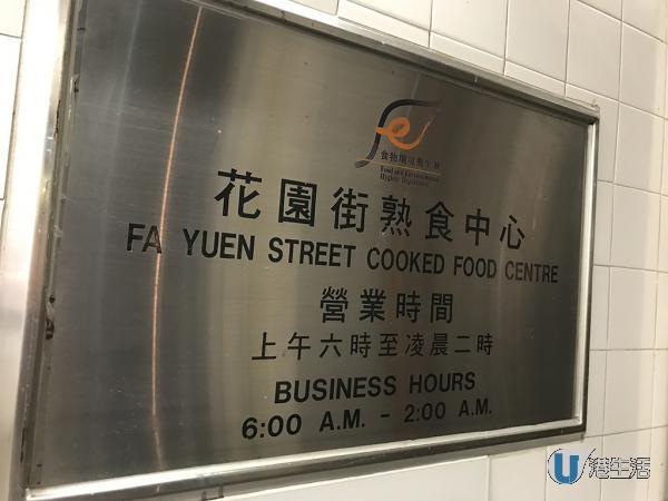 人均$130食到飽!街市尋寶抵食泰國菜