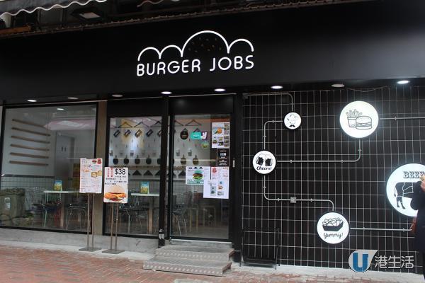 牛油果新食法!荃灣人氣店推出「另類」漢堡