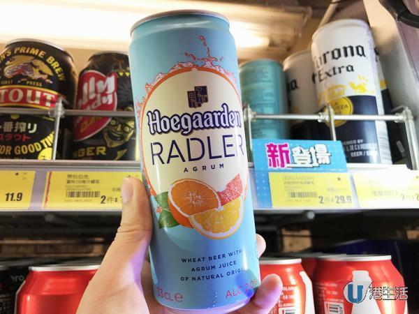 清爽水果味!Hoegaarden新口味正式登陸香港