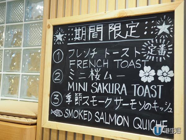 試勻6大香港限定食品+特飲!日本表參道人氣咖啡店抵港