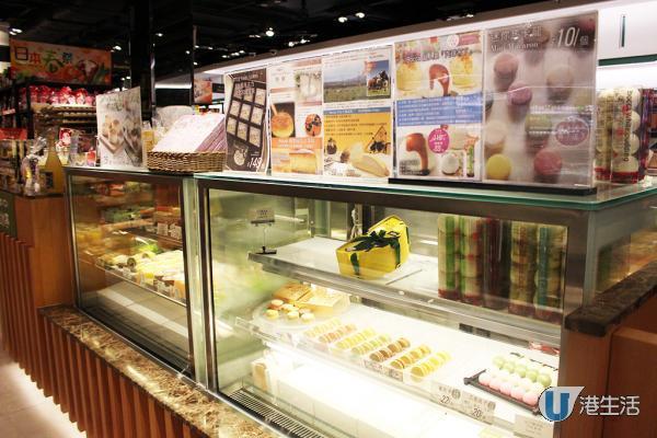 3大日本超人氣甜品新上架!尖沙咀超市甜品店尋寶