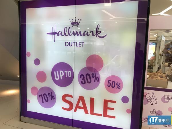 全港首間Hallmark Outlet 特價貨品3折起