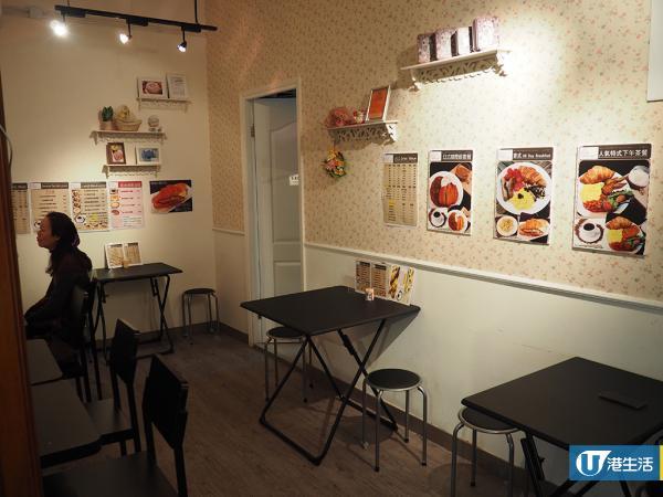 觀塘樓上輕食Cafe $33起歎自家超脆牛角包餐