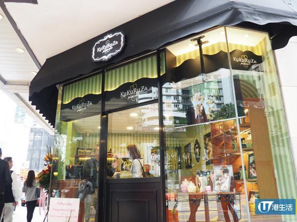 推出香港限定口味!日本過江龍爆谷店正式登陸