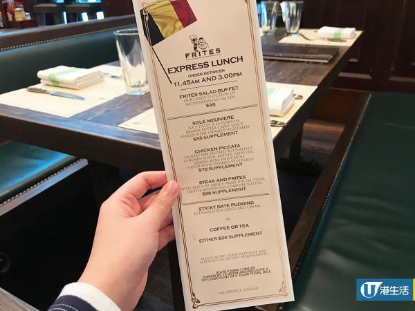$156起任食沙律+主菜!銅鑼灣高質半自助餐