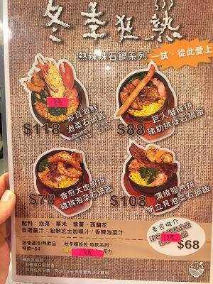 大過臉巨型雞脾肉  旺角份量十足主題餐廳