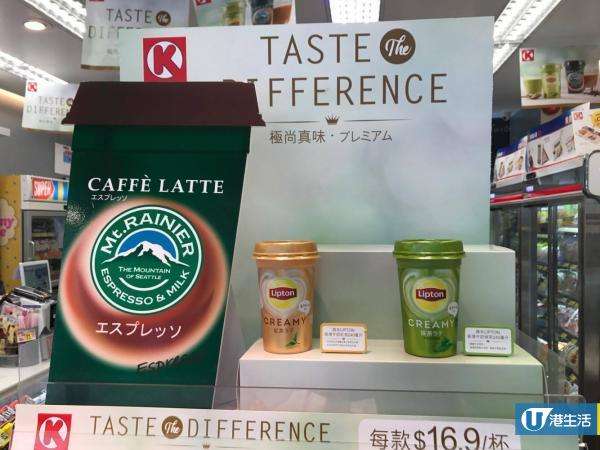 日本直送!7款森永人氣飲品登陸OK便利店