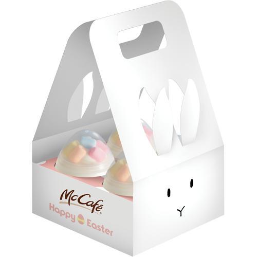 三層慕絲+棉花糖 McCafé推出復活彩蛋