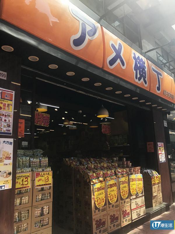 登陸連鎖零食店!童年回憶玻璃樽「綠寶橙汁」再現