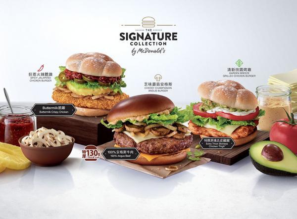 麥當勞3款新系列漢堡 全線分店恢復長期供應