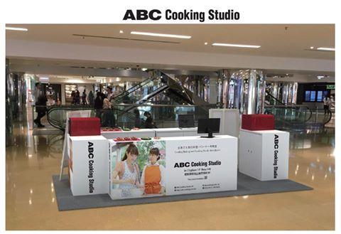 蛋糕、和菓子都有得學!日本人氣料理教室即將進駐太古城