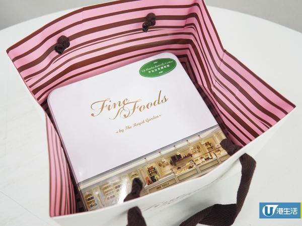 每日限量50盒!尖沙咀酒店招牌蝴蝶酥增新口味