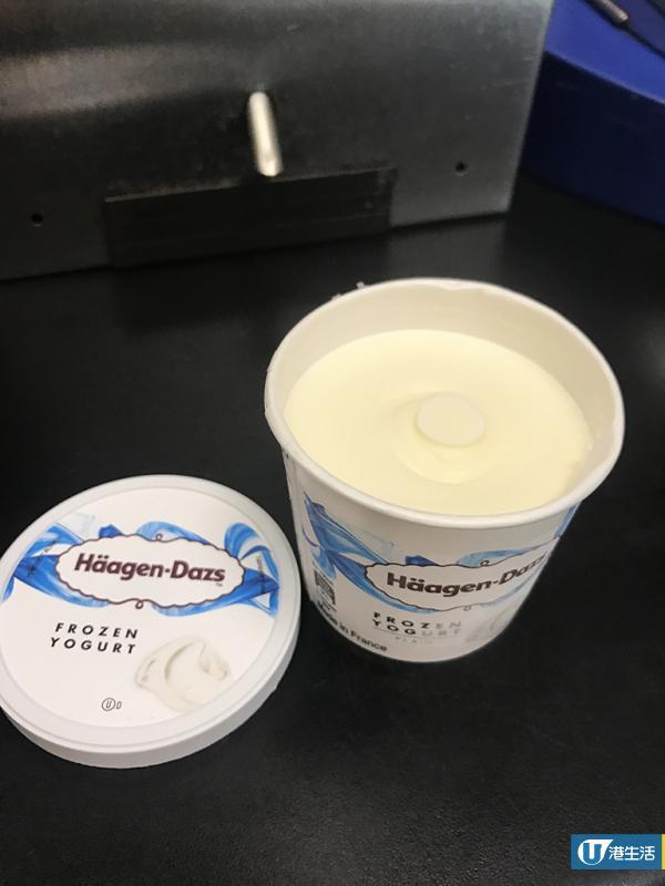 Häagen-Dazs全新乳酪系列    白杯雪糕登陸便利店!