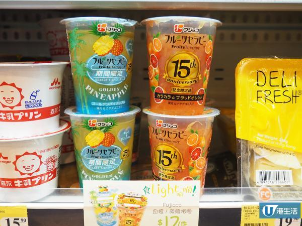 日本直送甜品杯!便利店熱賣特濃水果啫喱杯