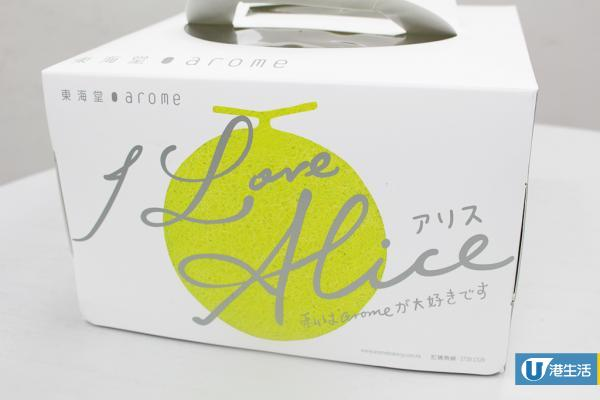 初夏口味新登場!東海堂全新日本靜岡蜜瓜蛋糕