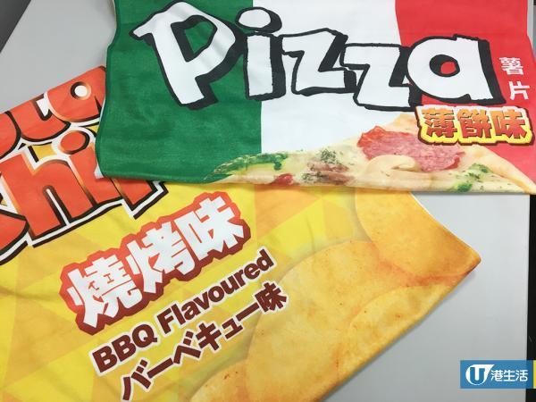 香港獨家!卡樂B推限量版燒烤味薯條禮盒