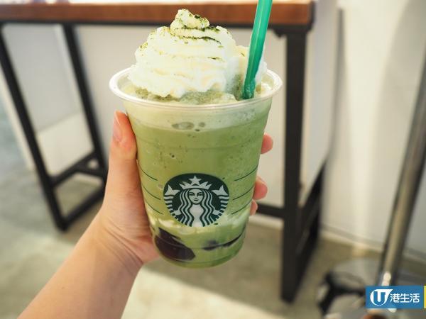 Starbucks夏日海洋環保企劃 兩款全新星冰樂登場