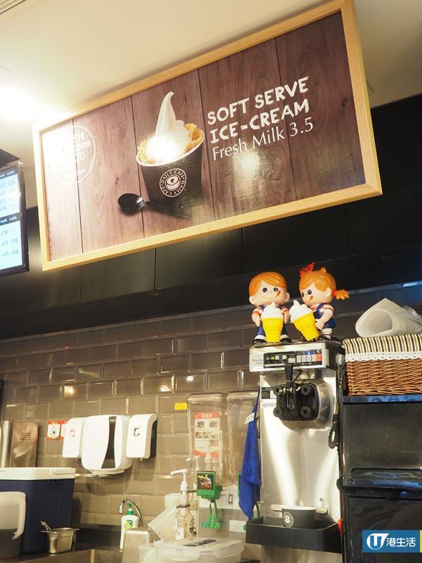 7-Eleven 指定分店推波子汽水軟雪糕 清爽夏日新口味!